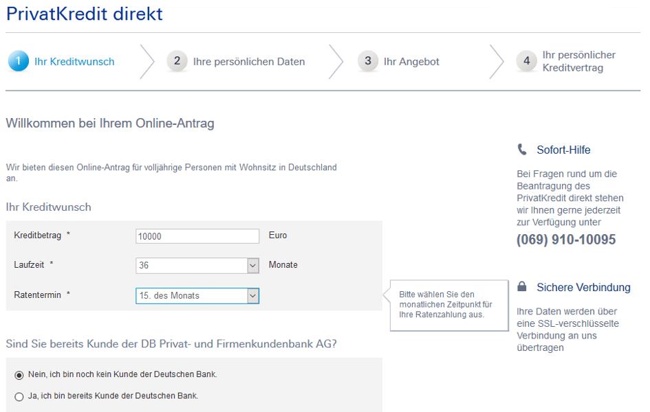 Maske des Deutsche Bank Direktkredits